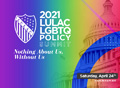 LULAC LGBTQ Policy Summit